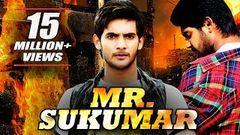 Mr Sukumar (Sukumarudu) 2017 Full Hindi Dubbed Movie | Aadi Nisha Agarwal | Telugu To Hindi Dubbed
