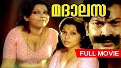 Malayalam Full Movie Madalasa | Malayalam Hot Full Movie 2015 Upload