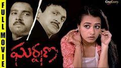 Gharshana | Telugu Full Movie | Prabhu Amala and Karthik | Mani Ratnam Movies