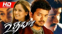 udhaya tamil full hit movie Simran| Vijay