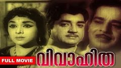 Vivahitha Malayalam Full Movie | Prem Nazir | Padmini | Sathyan | Malayalam Super Hit Movie | HD