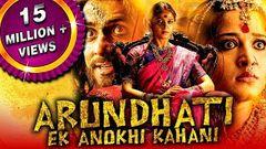 Arundhati (2009) - Tamil Movie Anushka   Sonu Sood   Shinde
