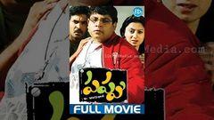 Kothimooka (2010) - Telugu Full Movie - Krishnudu - Shraddha Arya - Brahmanandam