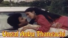 Ungal Anbu Thangachi: Year 1994: Full Tamil Movie
