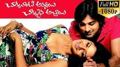 Chukalanti Amayi Chakanaina Abayi Full Length Telugu Movie DVD Rip Tarun Vimala Raman