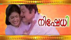 Malayalam Full Movie - Nishedhi - Full Length Movie
