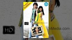 Kedi Telugu Full Movie Nagarjuna Mamta Mohandas Anushka Kiran Kumar Sandeep Chowtha