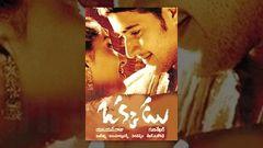 Okkadu | Full Telugu Movie | Mahesh Babu Bhumika Chawla Prakash Raj