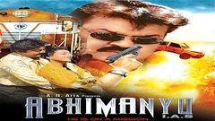 Abhimanyu IAS Hindi Dubbed Movie | Hindi Full Movie Online | Vijaykanth | Roja