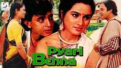 Pyar Jhukta Nahin 1985 full hindi movie