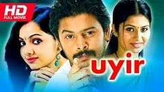Uyir Tamil Full Latest Movie Srikanth Sangeetha