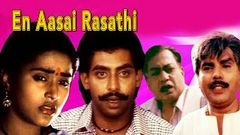 Enn Aasai Raasaathy | Full Tamil Movie | Anand Babu, Vinothini