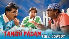 Thamizh Padam | Tamil Movie Comedy | Shiva | Disha Pandey | M S Bhaskar | Manobala |