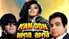 Kanoon Apna Apna | Full Length Bollywood Hindi Movie | Sanjay Dutt Madhuri Dixit Dilip Kumar