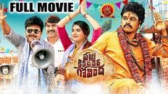 Vajra Kavachadhara Govindha Full Movie | 2019 Latest Telugu Full Movies | Sapthagiri | Archana