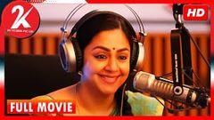 Kaatrin Mozhi - Tamil Full Movie | Jyothika | Vidharth | Lakshmi Manchu