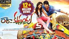 Ra Ra Krishnayya Latest Telugu Full Movie 2015 Sundeep Kishan Regina Jagapathi Babu