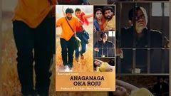 Anaganaga Oka Roju (1997) - Full Length Telugu Film - JD Chakravarthi - Urmila - Ram Gopal Varma