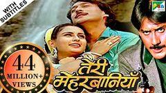 O Teri 2014 hindi full movie 2014