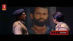 Black 2004 Full Malayalam Movie I Mammootty Lal