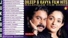 Dileep Hits Malayalam Film songs | Dileep Songs | Malayalam movie songs