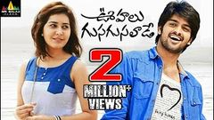 Oohalu Gusagusalade Full Movie Naga Shourya Srini Avasarala Rashi Khanna
