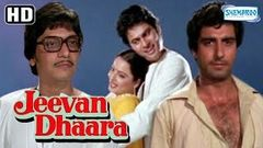 Jeevan Dhaara (HD & Eng Subs) - Hindi Full Movie - Rakesh Roshan   Amol Palekar   Rekha