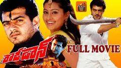 """Jana"" | Ajith Kumar Sneha | Tamil Full Film | Cinema Junction"