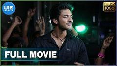 Vai Raja Vai Tamil Full Movie - Gautham Karthik Priya Anand Vivek | Yuvan Shankar Raja