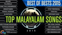 Best Malayalam Film Songs Of 2015 | Ft Songs From Premam Charlie OVS Kohinoor & More!