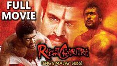 Rakta Charitra Telugu Full Movie | Surya | Vivek Oberoi | Priyamani | Ram Gopal Varma