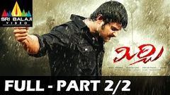 Mirchi Telugu Full Movie Part 2 2 Prabhas Anushka Richa 1080p With English Subtitles