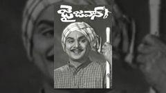 Manasu Mangalyam | ANR Old Telugu Movies Full Length | Jamuna | South Indian Movies