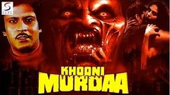 Khooni Murdaa 1989 I Deepak Parashar Kamna I Full Length Hindi Movie