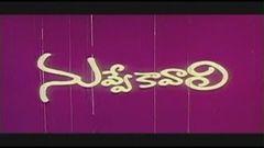 Nuvve Kavali Telugu Movie