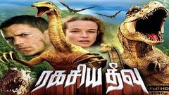 Ragasiya theevu ( ரகசிய தீவு ) | Dinotopia | Tamil Dubbed Full Movie | Tyron Leitso Katie Carr