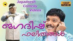 Kunukkitta Kozhi 1992 Full Malayalam Movie I Jagadish Parvathi