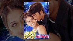 Sullan | Super Hit Tamil Movie | Full HD