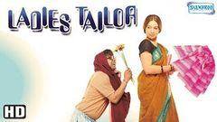 Chup Chup Ke   Hindi Drama Romantic Movie   Kareena Kapoor   Shahid Kapoor   Neha Dhupia