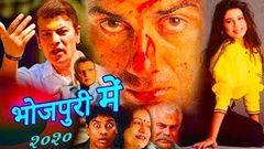 Vishnu Devaa - Bollywood Movie | Sunny Deol | Action
