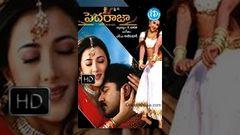 MANASTHAN | Tamil Full Movie |Sarathkumar Sakshi Sivanand