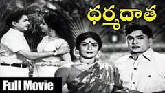 Dharma Daata (1970) - Full Length Telugu Film - Akkineni Nageswararao - Kanchana
