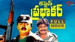 Captain Prabhakar (1991) - Full Length Telugu Film - Vijaykanth - Rupini - Ramya Krishna