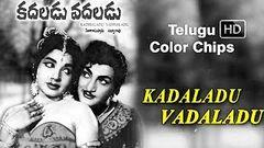 Kadaladu Vadaladu (1969) Telugu Full Movie NTR - Jaya Lalitha - Vijaya Lalitha 1080p