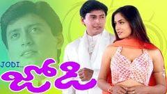 Jodi Telugu Full Movie - Prashanth Simran Vijaya kumar
