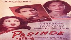 Parinde 1945 | Hindi Movie | Surendra Vanamala | Hindi Classic Movies