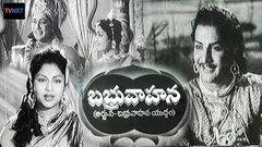 Daagudu Moothalu (1964) Telugu Full Movies NTR - B Saroja Devi - Sharada