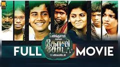 Tamil Movies 2014 Full Movie - Chuda Chuda - 2014 Full Movie New Releases