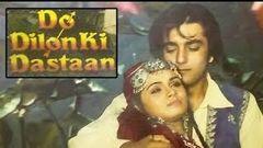 Do Dilon Ki Dastan (Bollywood Superhit Movie) | Sanjay Dutt Padmini Kolhapure Shakti Kapoor