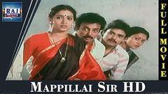 Mappillai Sir Full Movie   HD   Old Tamil Movies   Mohan Visu Rekha   Raj Movies